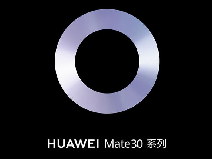 华为Mate 30