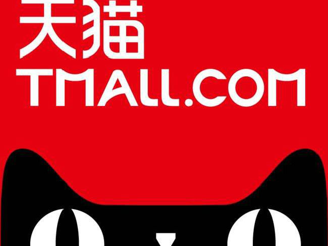 买新品上天猫!天猫已稳居新品首发第一平台