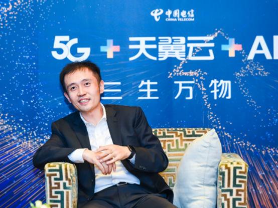 中国电信天翼云杨居正:5G时代万物智联 成就美好未来