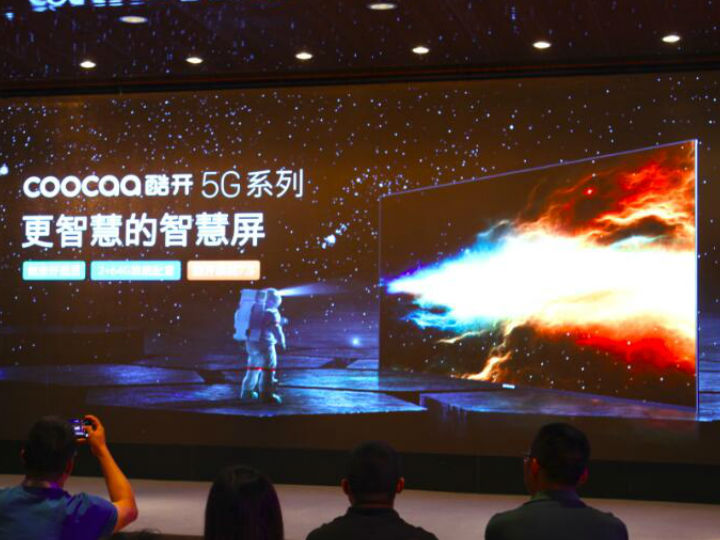 酷�_�l布5G智慧屏、冰洗 IoT打通京�|、美的、�A��