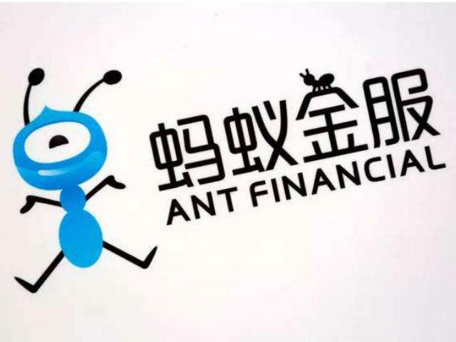 蚂蚁金服运营主体工商变更 张勇、蔡崇信等成董事