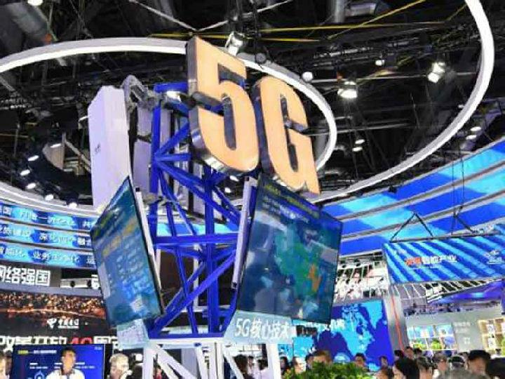 2019年中国国际信息通信展将在京举办  5G融合为主题