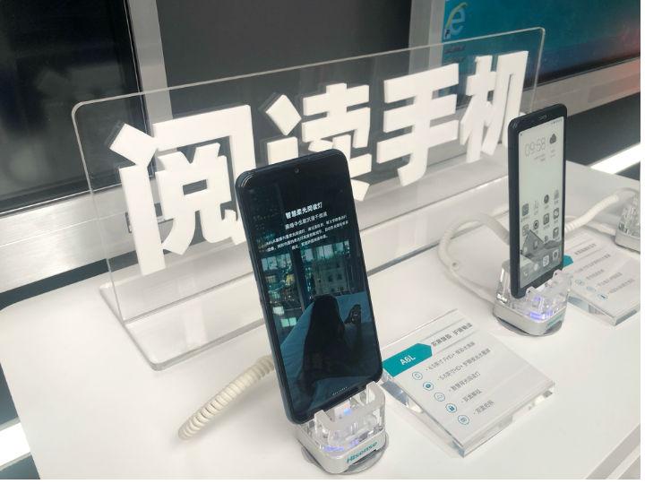 为健康阅读保驾护航 海信手机亮相2019中国教育装备展会