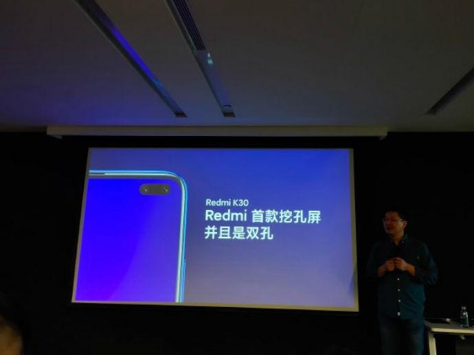 卢伟冰亲自爆料:红米Redmi K30将支持SA/NSA双模5G
