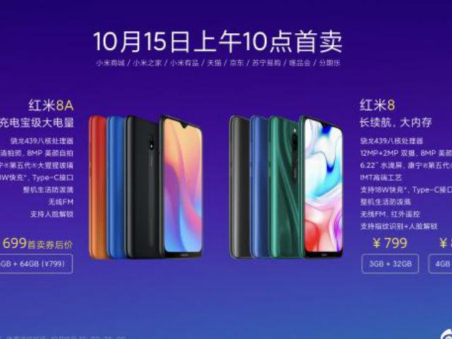 手机晚报:iPhoneSE 2或成爆款 红米8系列发布
