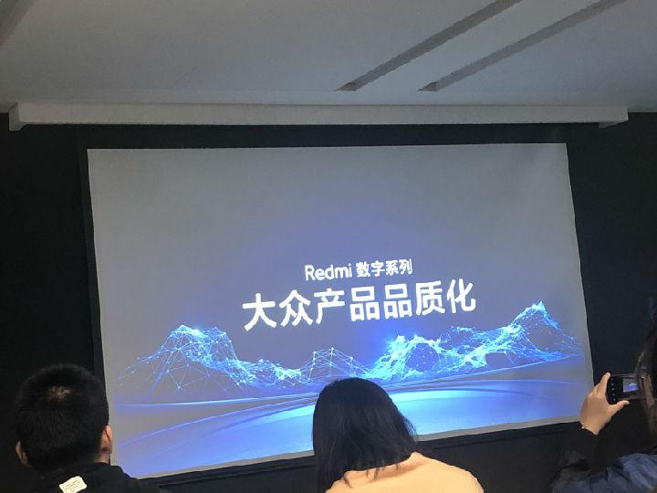 Redmi8系列发布会举行,除了两款入门机,还透露了5G的这些信息