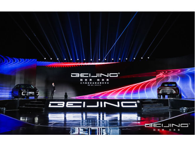 北汽集团BEIJING品牌亮相 首款电动车EU7和概念车Illuminate重磅发布