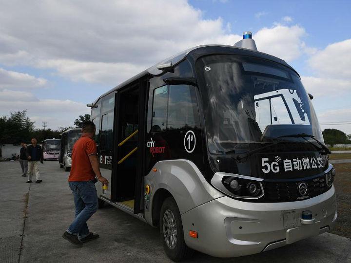 第六届世界互联网大会即将举行 乌镇将试行5G自动微公交