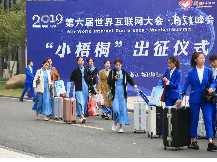 中国移动成为今年世界互联网大会唯一一家通信运营商合作伙伴