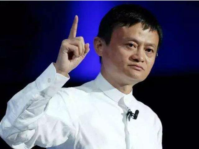 马云称自己的成就无关科技与钱,而是建立信用体系