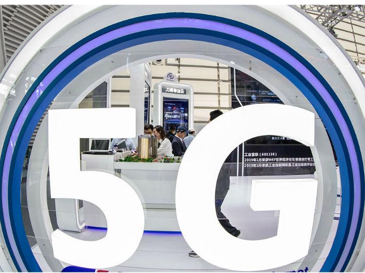 第六届世界互联网大会:实现5G网络全覆盖