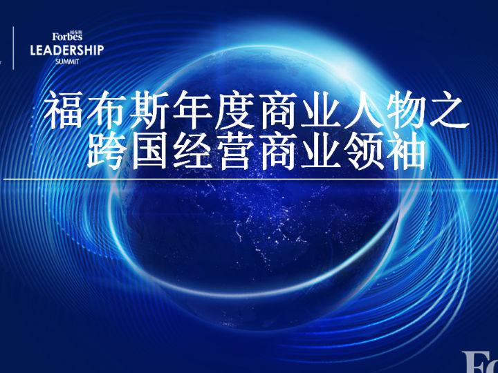 大公司晨读:5G资费标?#23478;?#26469;了;华为就授权5G技术与美国公司谈判