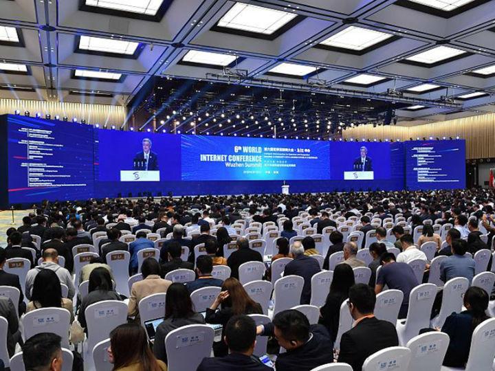 第六届世界互联网大会:大佬们如何看待AI技术