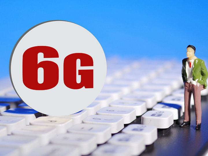 任正非:6G目前只是雏形,需要十年左右才能问世