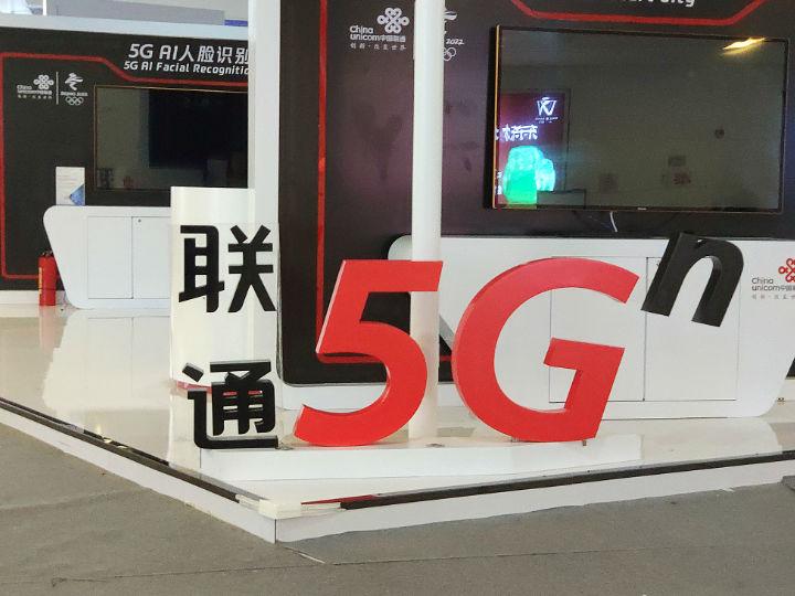 北京联通发售5G专属靓号166000:限量发售10万户