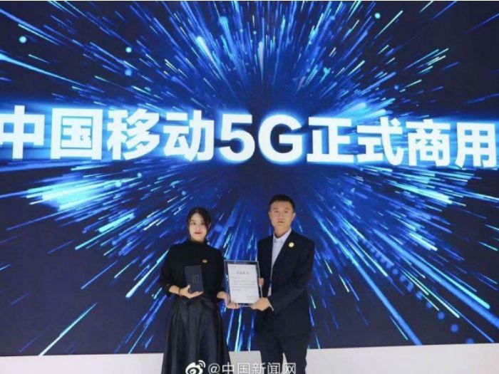 三大运营商公布5G套餐 每月最高300G流量