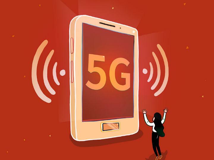 大公司晨�x:今天正式上�5G商用套餐;�怨�手�C年初已整�w加入字�跳��