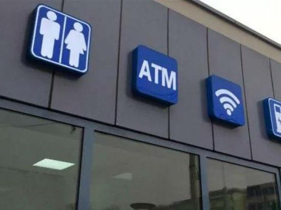 深圳智能公厕引争议:先扫码付费,使用超时自动开门