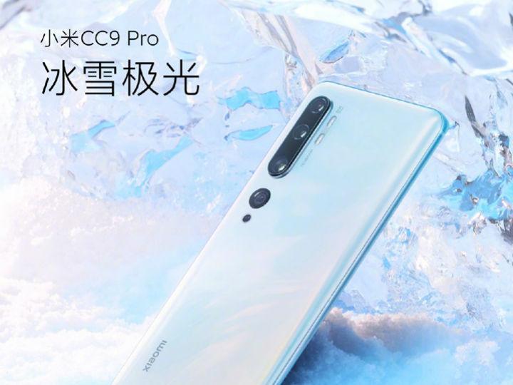 小米CC9 Pro发布:1亿像素 DXOMark全球第一 处理器有点可惜