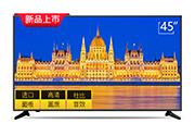 夏普45M4AA 45英寸平板电视