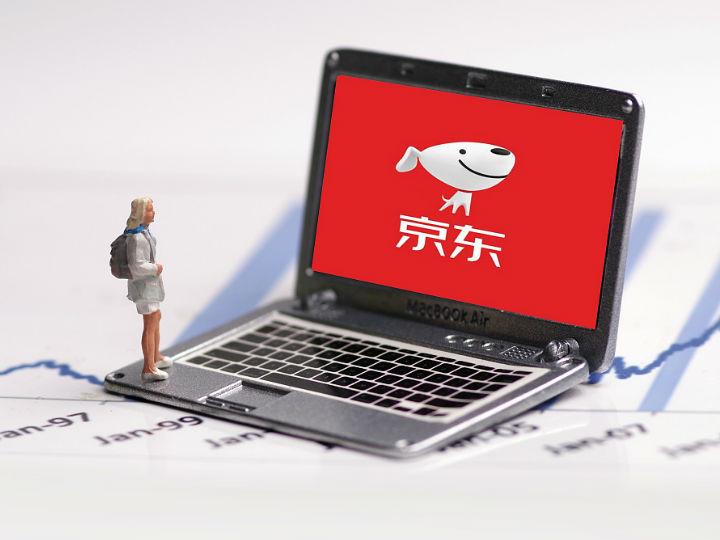 京东11.11第8日:戴尔成功突围 拿下PC品类双榜榜首