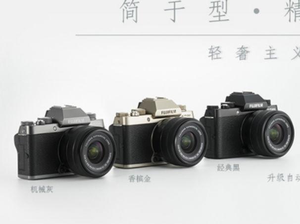 年轻摄影师双11首选相机 富士X-T100