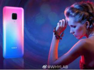 荣耀V30将于11月26日北京发布 影像技术新突破与全新AI技术引期待