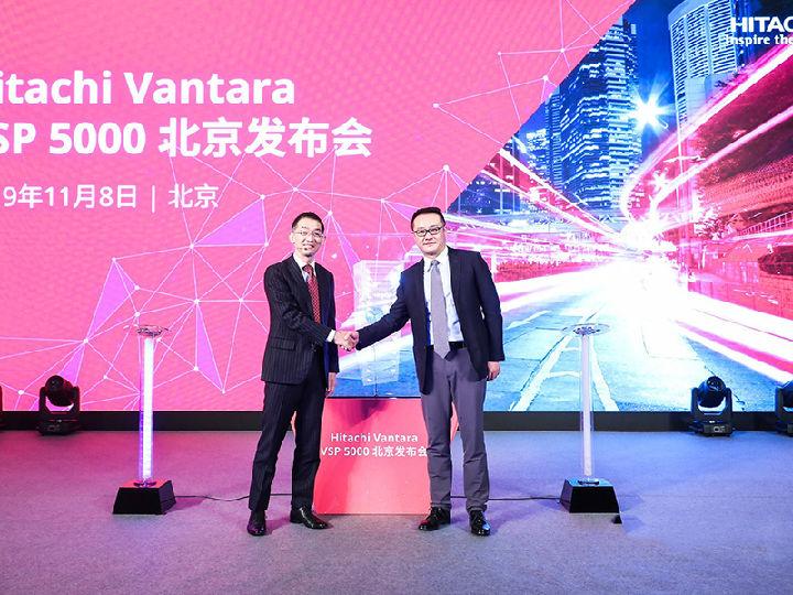 改变存储行业的游戏规则?VSP 5000系列产品正式登陆中国
