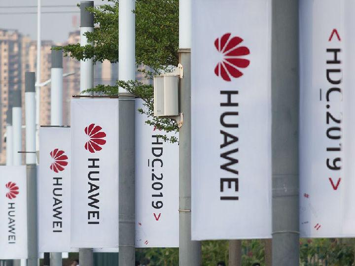 华为高管:鸿蒙手机已具备商用条件 11月20日发布鸿蒙整体战略