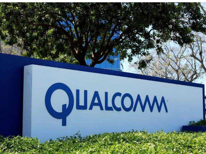 大公司晨�x:高通�Q2021年5G手�C出�量�_4.5�|部;美股�q跌不一