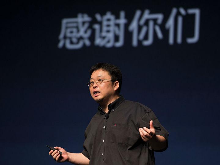 """罗永浩将于12月3日举办发布会:主题""""老人与海"""" 将公布尖端技术"""