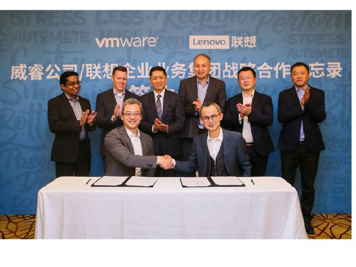 智能化新�r代 �想和VMware的深化合作�⒔o企�I��硎裁矗�