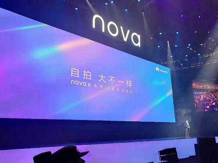 前置105°广角双摄华为nova6 5G发布 登顶DXOMark自拍榜第一名