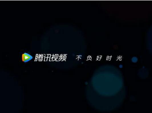 大公司晨�x:中��5G技�g�I先世界10-11��月;�e�~�u家推出反PUA服��