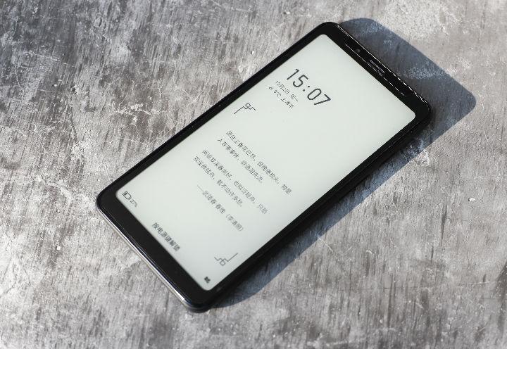可以打电话的电子书 海信阅读手机A5