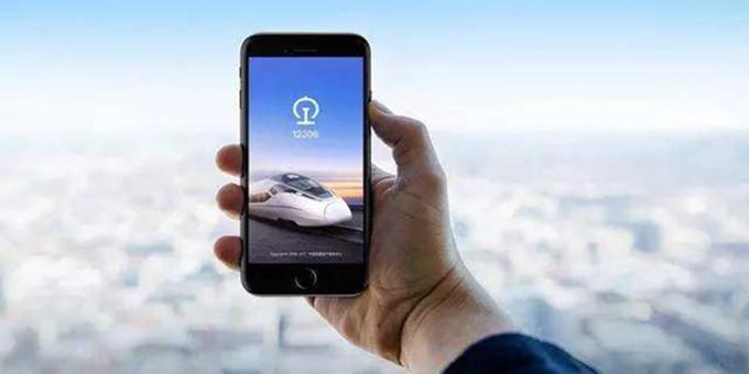 12306崩了!回应:操作旅客过多,可尝试重装App或换网络