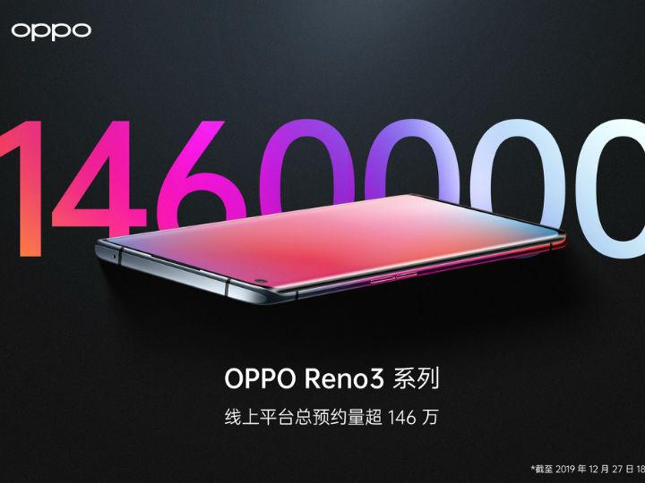 OPPO Reno3系列全�W��A�s量超146�f:手�C硬��力是重要指��