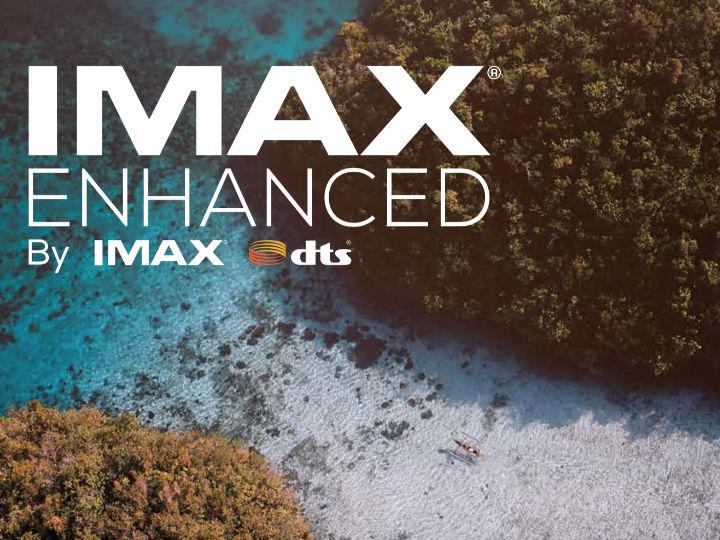 """在CES�F�鲞M入""""IMAX影院""""看大片感�X怎么�樱�"""