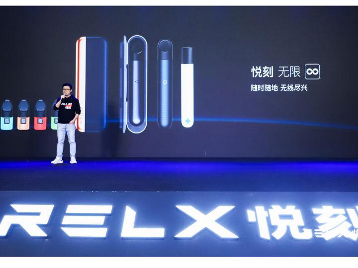 "RELX悦刻发布新品""无限系列"":在品质安心上追求极致"