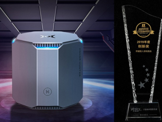 2019年度IT影响中国:荣耀猎人游戏路由获年度创新奖