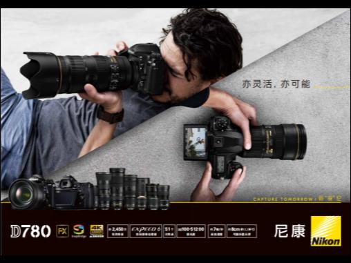 """""""轻盈版D850""""――尼康数码单反相机D780  1月16日正式开始销售"""