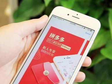 拼多多年货节热卖榜:智能产品加速占领市场