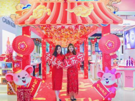 苏宁易购PLAZA春节不打烊 可看舞狮选福袋