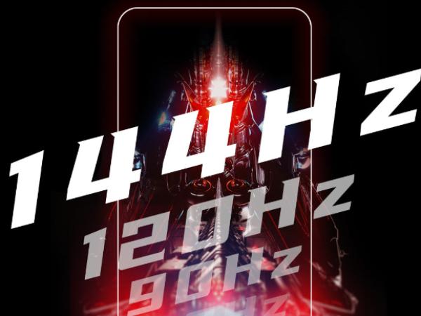 144Hz屏幕即将登场 手机屏幕步入高刷新率时代