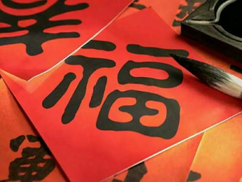 大公司晨读:支付宝集五福正式开奖;贺岁档电影《�迓琛啡�网免费看