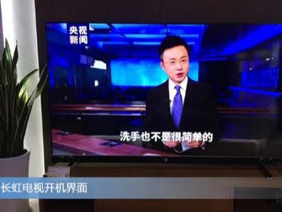 """虹领金开通""""战疫情""""频道 报道最新疫情资讯"""