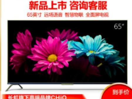 语音操控+家电互联 长虹CHiQ电视65Q6N