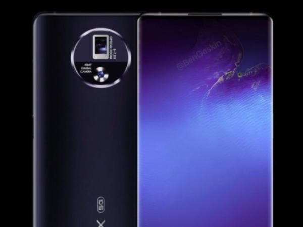 期货配资晚报:APEX 2020或支持5-7.5倍光学变焦 LG的G系列将淡出