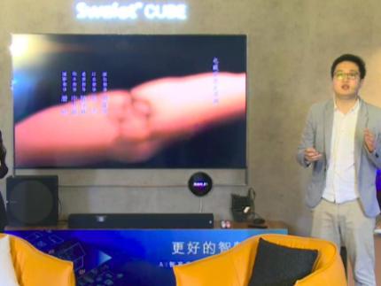 AI健身+智能家居 创维三款智慧屏功能升级