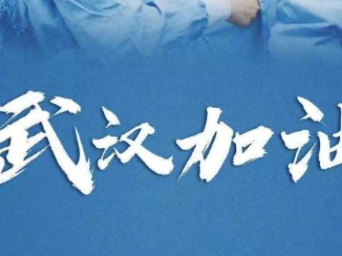 大公司晨读:浙江省新冠病毒疫苗已产生抗体;华为或发布麒麟820